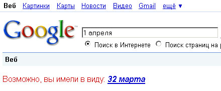 google-32march