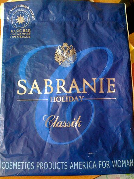Sabranie Classik